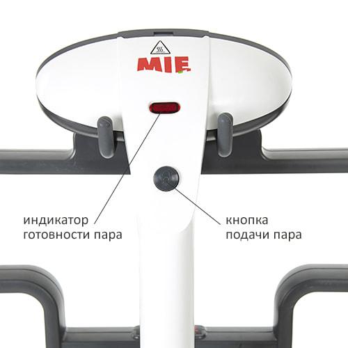 кнопка подачи пара и индикатор готовности пара